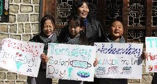 BHUTAN, IN PURSUIT OF HAPPINESS
