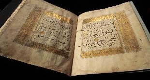 01 - THE CRUCIFIXION ACCORDING TO THE QUR