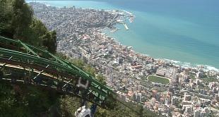 LEBANON - MOUNT LEBANON