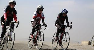 AFGHANISTAN : KABUL'S FEMALE CYCLISTS