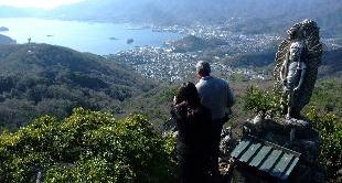 SHODO SHIMA - JAPAN