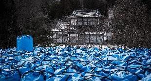 RETRACING OUR STEPS TO FUKUSHIMA