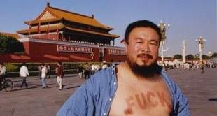 CHINA, ONE MILLION ARTISTS
