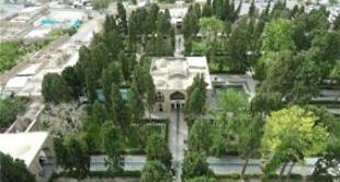 22 - THE FIN GARDEN - IRAN