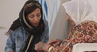 237 - FEMALE TATTOO TRADITION IN TUNISIA