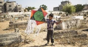 GAZA: LIVES ON HOLD - 22-07-2017