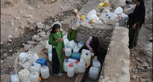 IRAN, THE BATTLE OF WATER