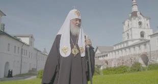 GOD SAVE RUSSIA
