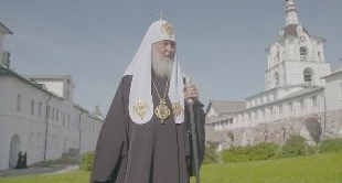 PATRIARCH AND THE TSAR (THE)
