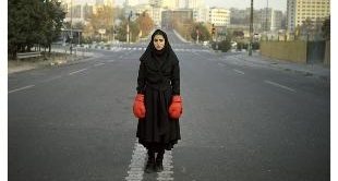 FOCUS IRAN - A DARING VISION