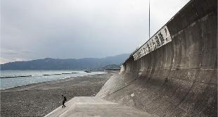 GREAT WALL OF JAPAN