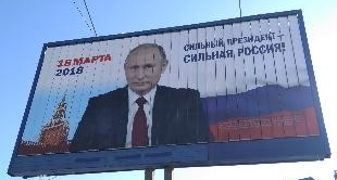 RUSSIA: OUR PUTIN YEARS - 17-03-2018