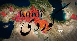 MAPPING THE WORLD - KURDISTAN(S)?