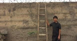 PERU: THE WALL OF SHAME
