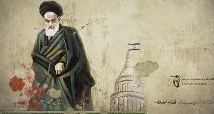 IRAN, DREAMS OF AN EMPIRE?