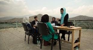 AFGHANISTAN: WOMEN'S PLATFORM - 06-16-2018