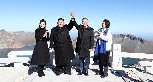 KOREA : THE HUNDRED YEAR WAR