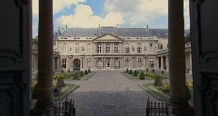 51 - HOTEL DE ROHAN AND THE HOTEL DE SOUBISE (THE)