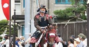 166 - SAMURAI FROM FUKUSHIMA